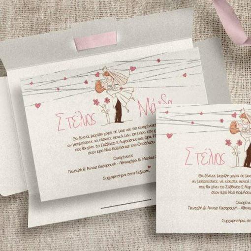 Προσκλητήριο γάμου Floral Τριαντάφυλλα
