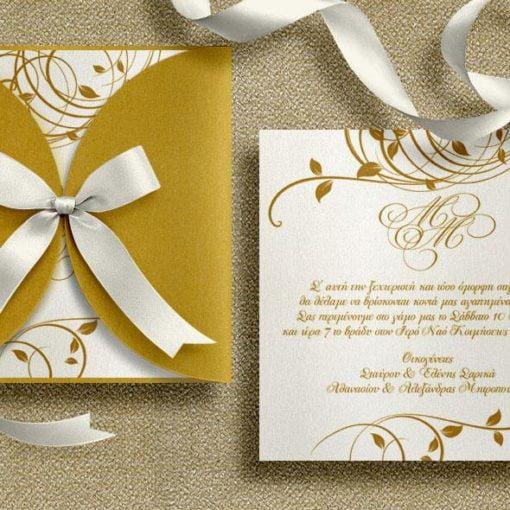 Προσκλητήριο γάμου Κλασικό Σχέδιο