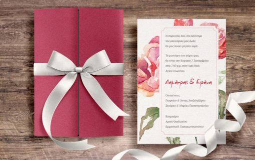 Προσκλητήριο γάμου με Λουλούδια