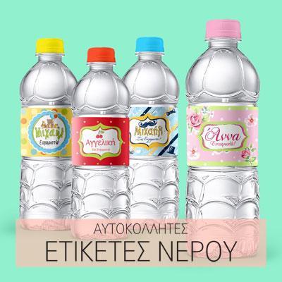 ETIKETES-NEROU-1