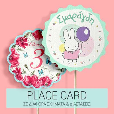PLACE-CARD-1