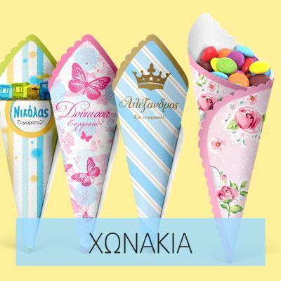 XONAKIA-1