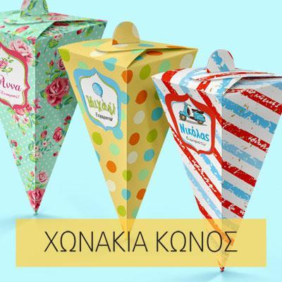 XONAKIA-KLEISTO-1