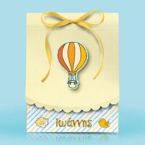Προσκλητήρια βάπτισης αερόστατο