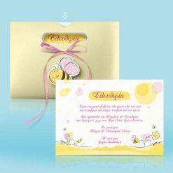 Προσκλητήριο βάπτισης μελισσούλα
