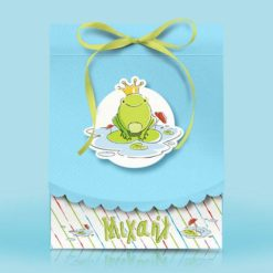 Προσκλητήριο βάπτισης βάτραχος