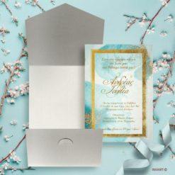 Μοντέρνο προσκλητήριο γάμου χρυσό