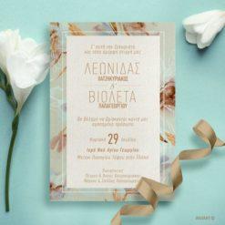 Πρόσκληση γάμου με λουλούδια