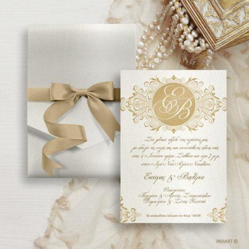 Προσκλητήριο γάμου κλασικό με αρχιγράμματα