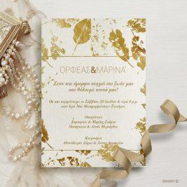 9f921aa34a9a Προσκλητήριο γάμου με χρυσά φύλλα