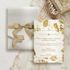 Προσκλητήριο γάμου με χρυσά φύλλα