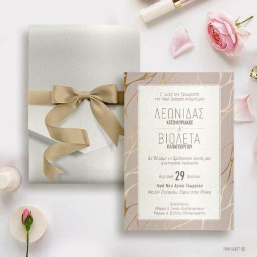 Προσκλητήριο γάμου με χρυσές γραμμές