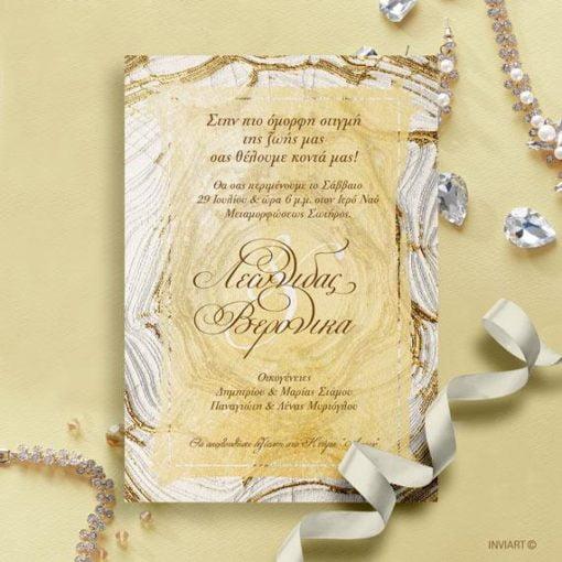 Προσκλητήριο γάμου μοναδικό χρυσό λευκό