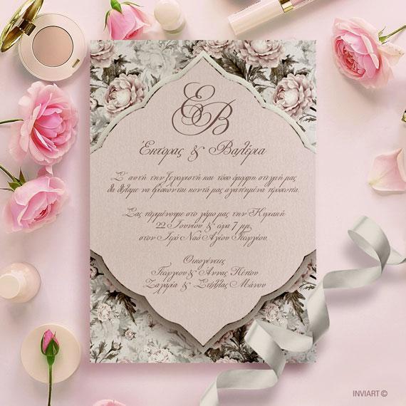 84336e239563 Προσκλητήριο γάμου vintage τριαντάφυλλα - The invitation store