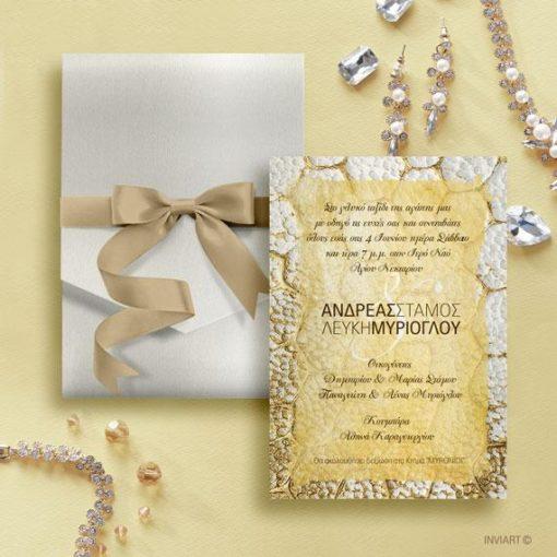 Προσκλητήριο γάμου vintage χρυσό