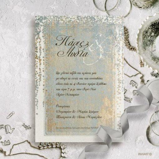 Vintage προσκλητήριο γάμου