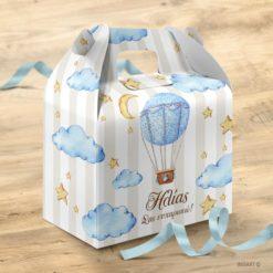 Μπομπονιέρα βάπτισης τσαντάκι αερόστατο