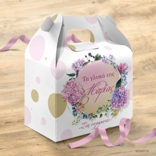 Μπομπονιέρα βάπτισης τσαντάκι λουλούδια