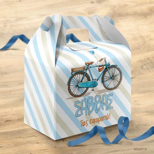 Μπομπονιέρα βάπτισης τσαντάκι ποδήλατο αγόρι