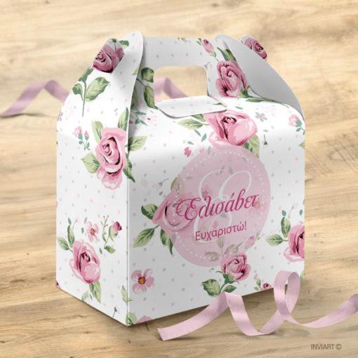 Μπομπονιέρα βάπτισης τσαντάκι τριαντάφυλλα