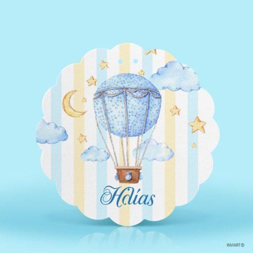 Προσκλητήριο βάπτισης Αγόρι Αερόστατο