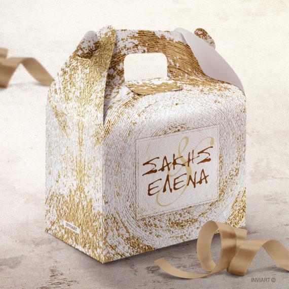 Κουτί Μπομπονιέρας Γάμου για κεράσματα