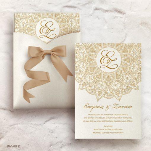 Μοντέρνα πρόσκληση γάμου