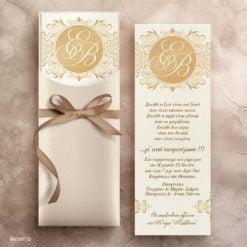 προσκλητήριο γάμου κλασική