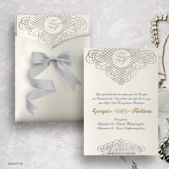 Πρόσκληση γάμου με ασημί σχέδιο