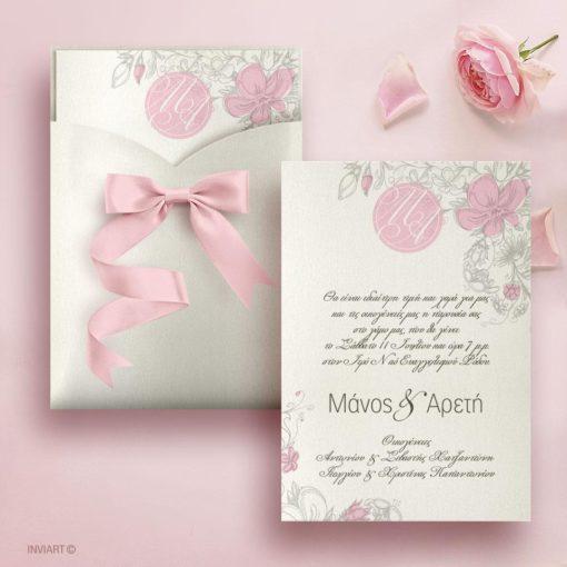 Πρόσκληση γάμου με θέμα floral