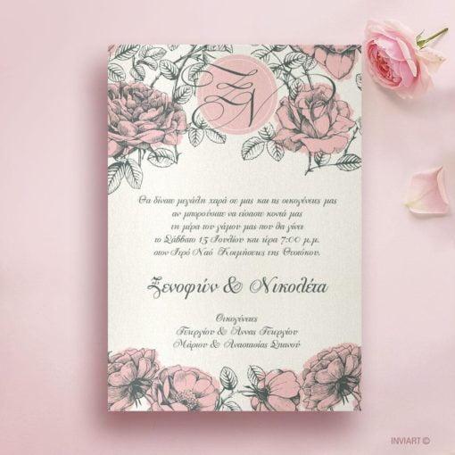 Πρόσκληση γάμου με vintage τριαντάφυλλα