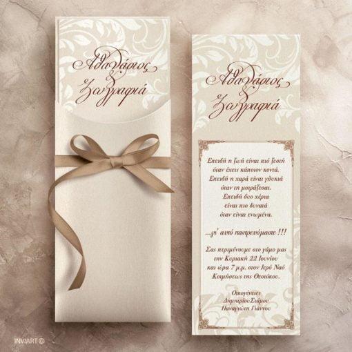 προσκλητήριο γάμου floral φύλλα