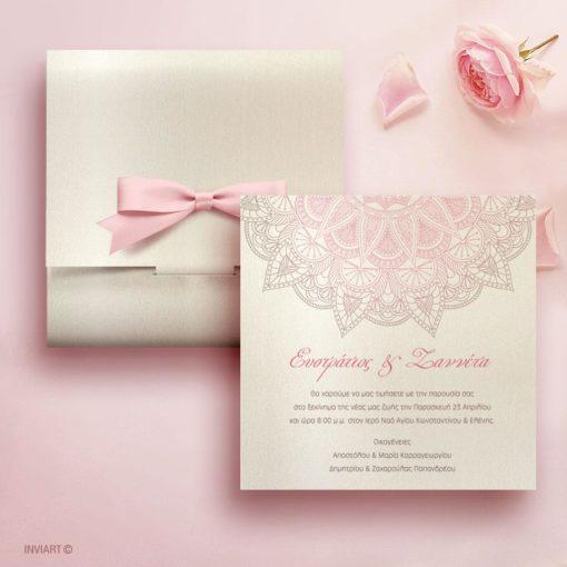 προσκλητήριο γάμου μοντέρνο ροζ γκρι