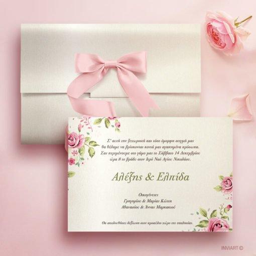 προσκλητήριο γάμου ρομαντικό τριαντάφυλλα