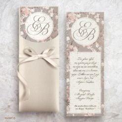 προσκλητήριο γάμου ρομαντίκο vintage