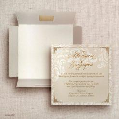 προσκλητήριο γάμου vintage floral