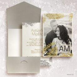 Πρόσκληση Γάμου οικονομικό με φωτογραφία