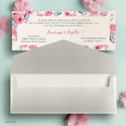 Προσκλητήριο γάμου watercolor λουλούδια
