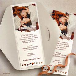Προσκλητήριο Γάμου ζευγάρι με φωτογραφία
