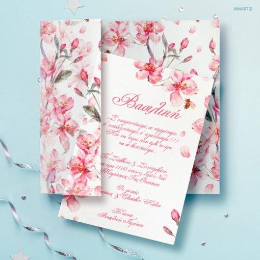 Προσκλητήρια βάπτισης με θέμα Λουλούδια