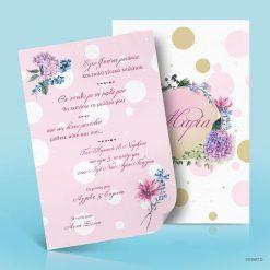 Οικονομικό προσκλητήριο βάπτισης πάπυρος Λουλούδια